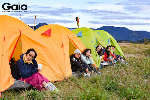 Trải nghiệm cắm trại qua đêm