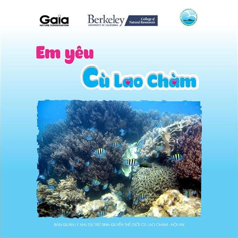 Sách: Em yêu Cù Lao Chàm